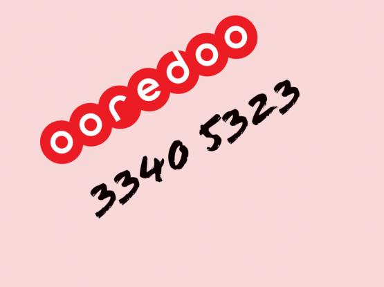 3340 5323