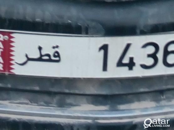 Urgent sale: Special Car Plate Number