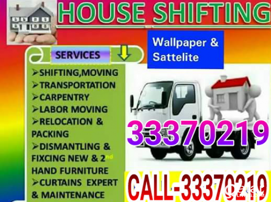Doha Qatar moving Shifting service-33370219(best p