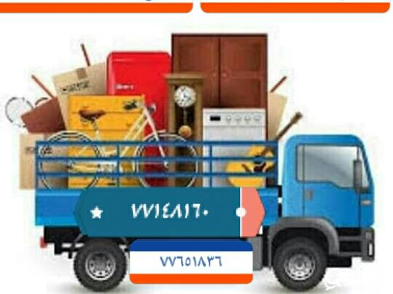 نقل الاثاث والقمامة ٧٧١٤٨١٦٠