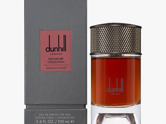 Dunhill Perfume Signature collection - Arabian Des