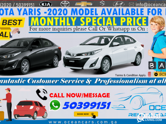 0 KM ! Brand New , Toyota Yaris -2020 model Available For Rent !! Call us Now : 50399151/44182020