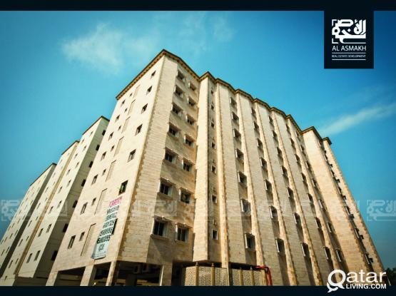 Beautiful FF 1-BDR Apt Located in Al Sadd