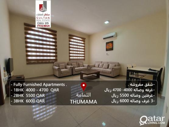 Brand Newِ apartment in Thumama 2 BHK