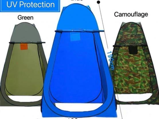 Portable Changing Tent