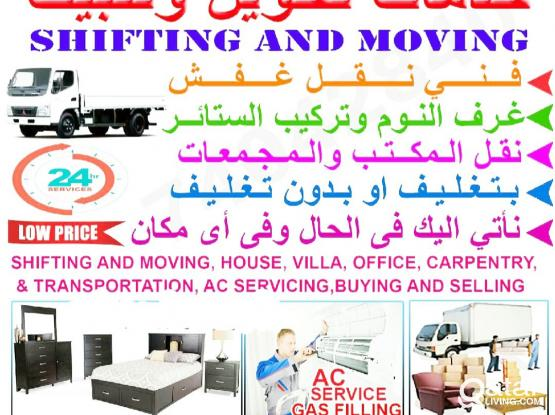 Best price Moving & shifting Company. All kinds of House, office,villa,Hotel, showroom , Moving & Shifting, Carpenter any Furniture item Work Call & WhatsApp Me:-974-33421717. Our services available 24/7 Hold of Qatar .Buying house hold used furniture .