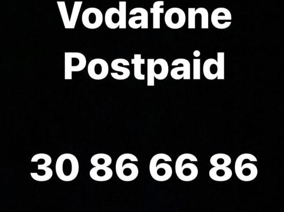 Vodafone Special Number