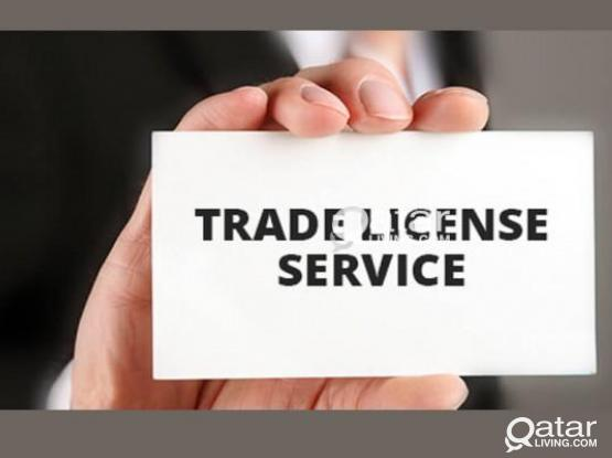 We provide all the required documents for processing municipal license.