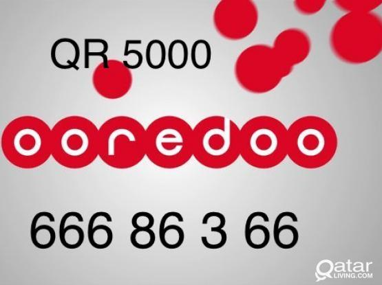 VIP Ooredoo and Vodafone no for sale