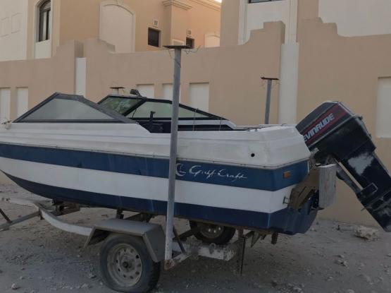 Cheap Boat For Sale
