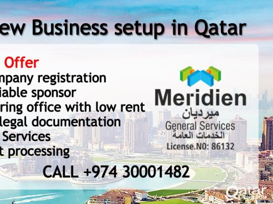 NEW BUSINESS SET-UP IN QATAR WITH RELIABLE SPONSOR