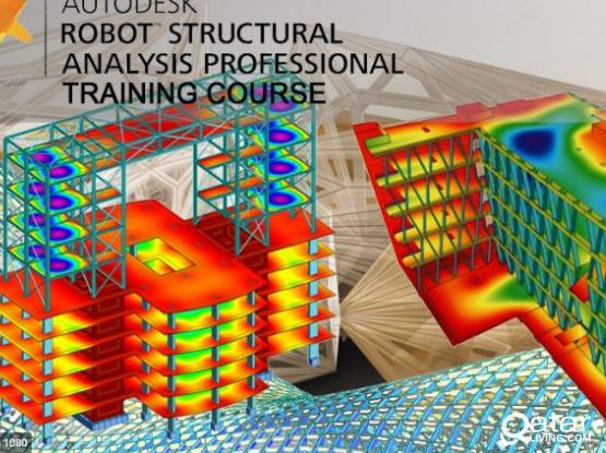 autodesk ROBOT STRUCTURAL ANALYSIS tutorial.