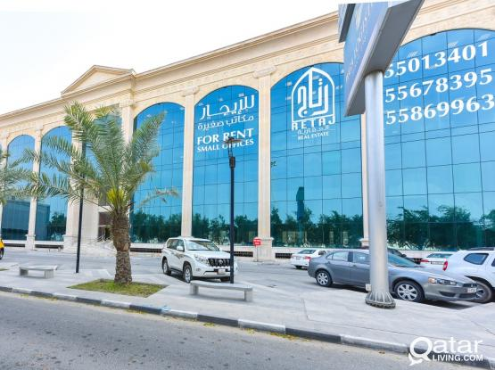 **Office Space For Rent In Retaj Old Airport**