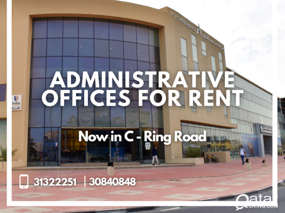 Administrative Offices (No COMMISION