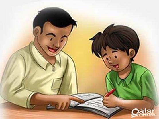 Teacher  (50566355)