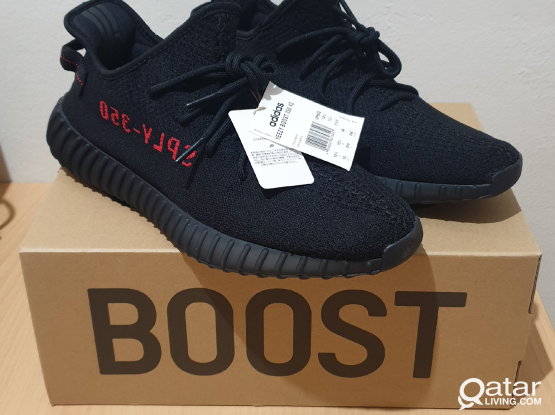 Yeezy 350 & 380 for sale