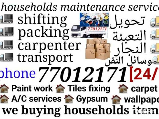movers and packers call -77012171