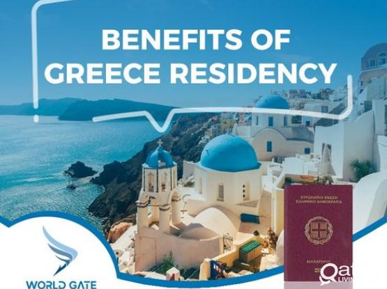 European Residency by invest in Real Estate