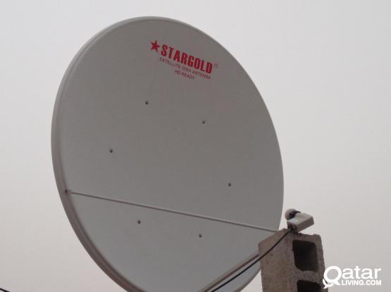 Airtel antenna