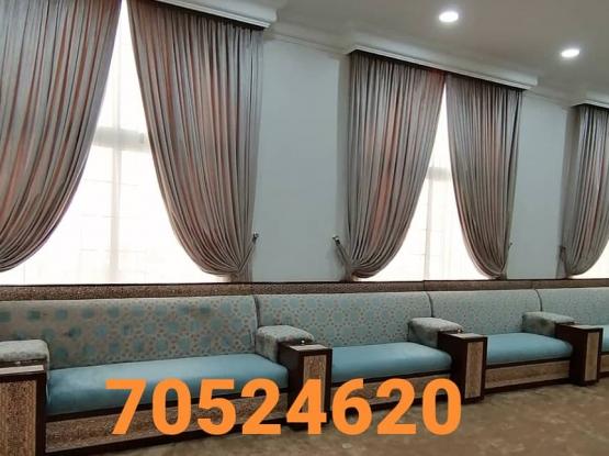 Curtains and sofa sealing