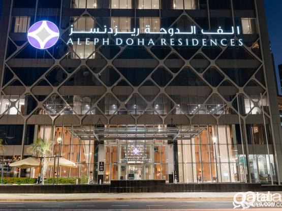 Aleph Doha Residences, Curio Collection by Hilton Brand new 3 Bd Hotel Apt FF all bills included