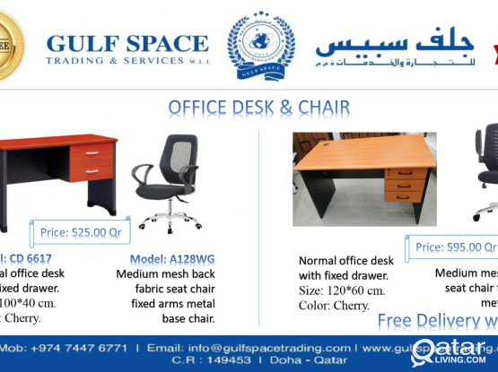 Office Desk & Chair