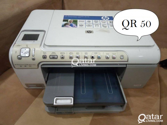 Printer and Scanner: HP Photosmart C5200 series