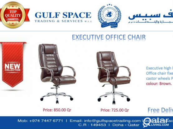 Office chairs doha