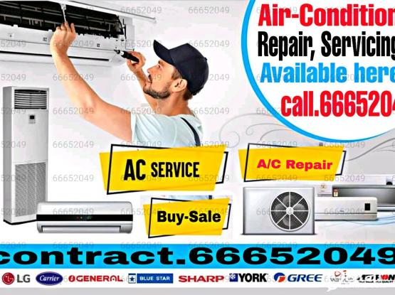A/C Selling,Repair ,Servicing available here.Call: 66652049