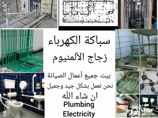 Maintenance work Electricity Plumber aluminum. Glass
