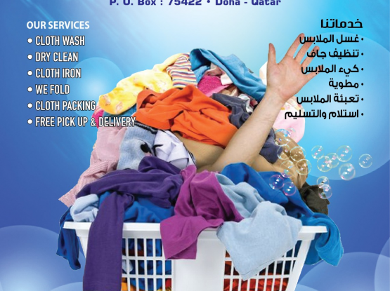 Quick cleaning laundry