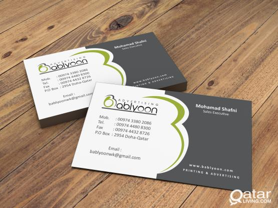 Business Card Printing (within 15 minutes)