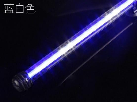 Brand New Aquarium/Fish Tank LED Lights For Sale