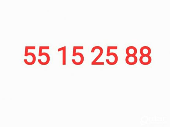 55 15 25 88 // Ooredoo Hala Prepaid Special number