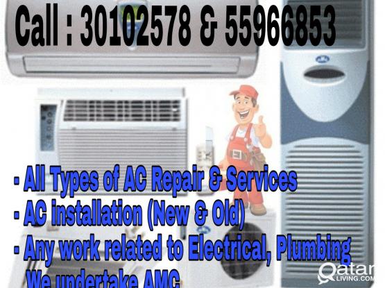AC Repair, Installation & Services Door Step