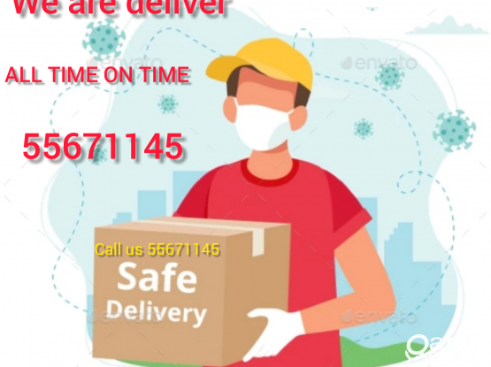DELIVERY TIME TO TIME SERVICE