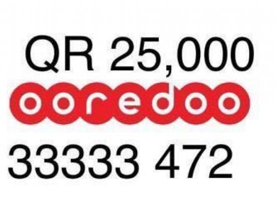 Vip Ooredoo No For Urgent Sale