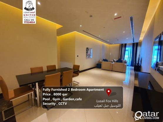 Fully Furnished 2 Bedroom Apartment شقه مفروشه واسعه