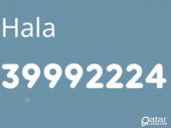 Hala Number