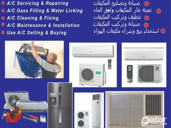 We do Ac & Fridge repair if you need plzz call me   Please call 70093833