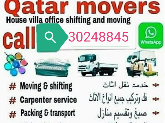 Movers and packers in Qatar 30248845. Price negoti