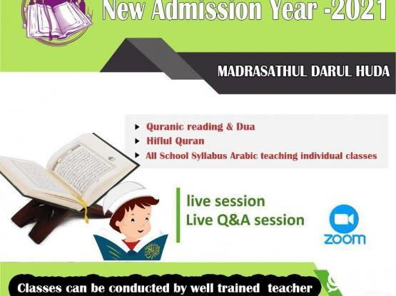 QURANIC CLASSES AVAILABLE ONLINE PLS DIAL FOR NEW ADMISSION 77236606