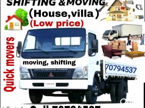 Shifting moving service call,70794537 big small tr