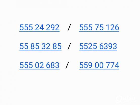 Ooredoo 5 series number's