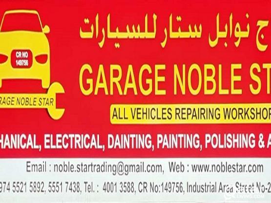 Garage Noble Star