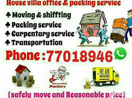 Good price- Moving shifting packing Carpenter transportation service please call me-77018946