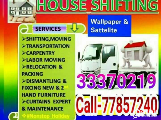 Low  Price, Moving Shifting, House, Office All Furniture, Service-33370219