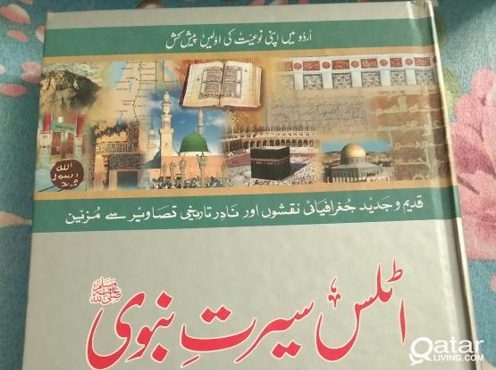 ISLAMIC BOOKS AND QURAN WITH TAFSEER AVAILABLE FOR FREE