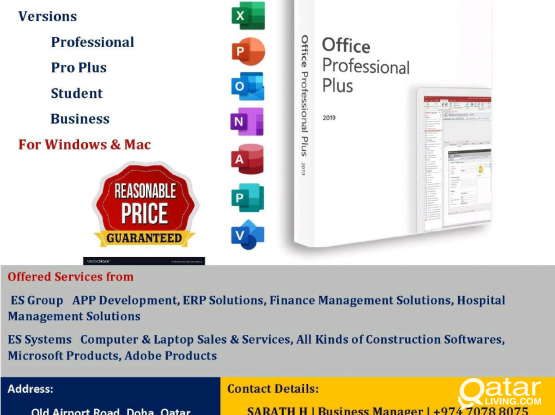 Microsoft office at the best price