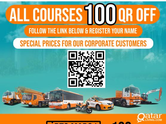 Get QR100 off on Driver's License!